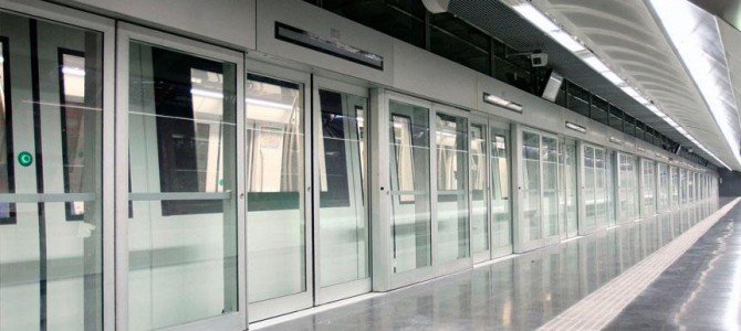 Se inaugura la nueva línea de metro en Barcelona